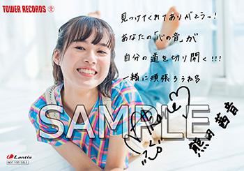 21072103re-kumada.jpg
