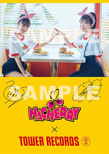 211012_NACHERRY_poster01.jpg