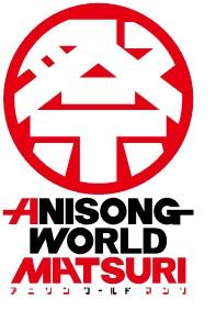 ANISONG_WORLD_MATSURI-logo.jpg