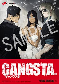 GANGSTA.ED_04.jpg