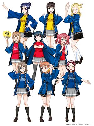 https://www.lantis.jp/_maintenance2/data/LLSS_2ndLIVE_pose.jpg