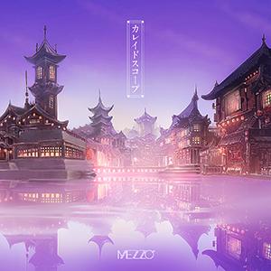 MEZZO_RGB.jpg