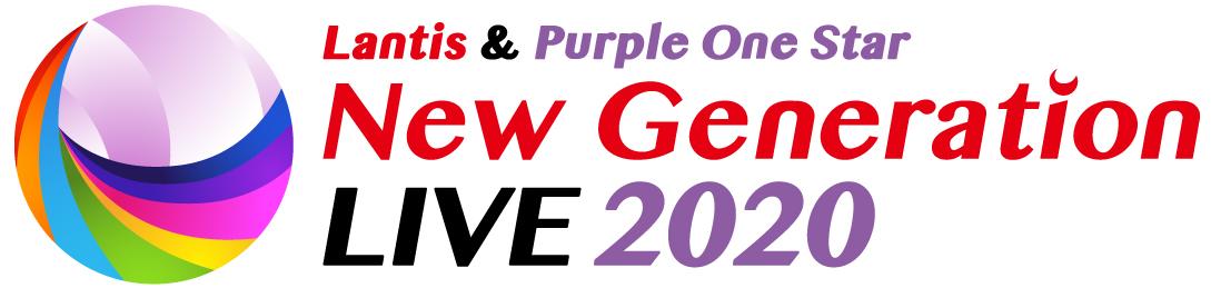 NGL20_logo.jpg
