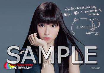 NGL_AinaTokutenGazo_sample.jpg