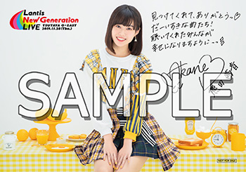 NGL_KumadaTokutenGazo_sample.jpg