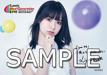 NGL_LiyuuTokutenGazo_sample.jpg