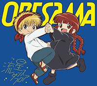 ORSM_ryusei_case.jpg