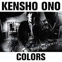 OnoKensho_COLORS02.jpg
