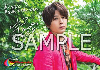 Shugo_NGL_Bromide_sample.jpg