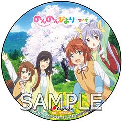 Softmap_NonNon_CanBadge_sample.jpg