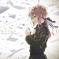 VEED_anime.jpg