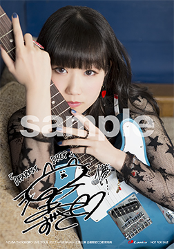 hiroshima_bromide_sample.jpg