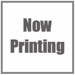 nowprinting(kumada_akane).png