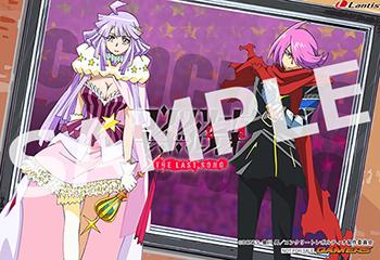 sample_ゲーマーズ_L判ブロマイド1.jpg
