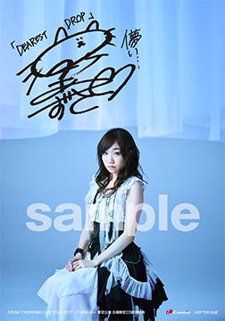tokyo_bromide_sample.jpg