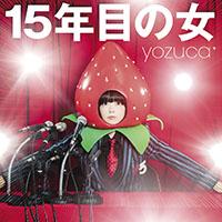 yozuca_15year_jaket.jpg