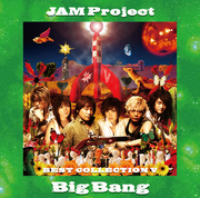 JAM Project BEST COLLECTION V BigBang