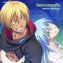 Reincarnate【通常盤】