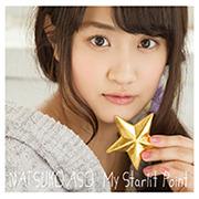 My Starlit Point【通常盤】