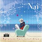 キャラクターソングVol.1无 (ナイ)