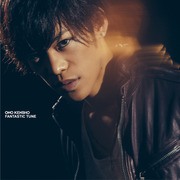 FANTASTIC TUNE【初回限定盤】