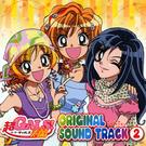 オリジナルサウンドトラック Vol.2