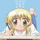 キャラクターソング Vol.2 宮子