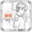 スクラップド・プリンセス オリジナルサウンドトラックVol.2」