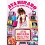 AYA HIRANO Music Clip Collection vol.1