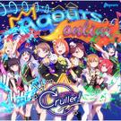 アニメーションPV付きシングル 「KU-RU-KU-RU Cruller!」【DVD付】