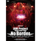 JAM Project JAPAN FLIGHT 2008 No Border