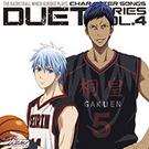 DUET SERIES Vol.4 黒子テツヤ&青峰大輝