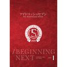 """アイドリッシュセブン 5th Anniversary Event """"/BEGINNING NEXT""""【DVD DAY 1】"""