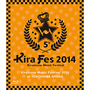 Kiramune Music Festival 2014 at YOKOHAMA ARENA Blu-ray Disc