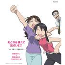 キャラクターCD Vol.7 谷崎ゆかり&黒沢みなも
