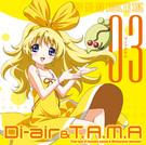 キャラクターソングVol.3 ディア&タマ
