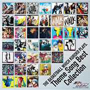 Theme Song Best Collection