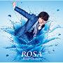 ROSA ~Blue Ocean~