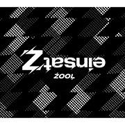 """ŹOOĻ 1st Album """"einsatZ""""【初回限定盤】"""