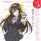 "CHARACTER SONG SERIES ""In Love"" case.5 SUZUMIYA HARUHI"