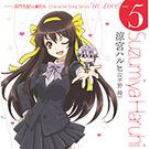 """CHARACTER SONG SERIES """"In Love"""" case.5 SUZUMIYA HARUHI"""