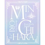 15th Anniversary Minori Chihara Birthday Live ~Everybody Jum...
