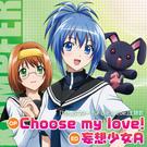 Choose my love!