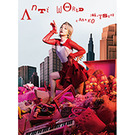Anti world【初回限定盤 (CD+BD)】