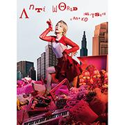 高槻かなこ/Anti world【初回限定盤 (CD+BD)】
