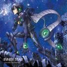 INNER STAR【初回限定盤】