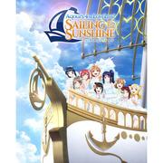 ラブライブ!サンシャイン!! Aqours 4th LoveLive! ~Sailing to the Sunshine~  Blu-ray Memorial BOX【完全生産限定】