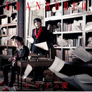 セツナの愛【初回限定盤 (CD+BD)】