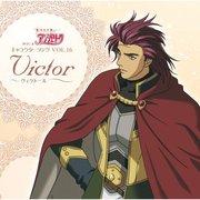 キャラクターソングVOL.16 ヴィクトール