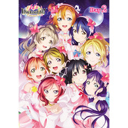 ラブライブ!μ's Final LoveLive! ~μ'sic Forever♪♪♪♪♪♪♪♪♪~ DVD Day2